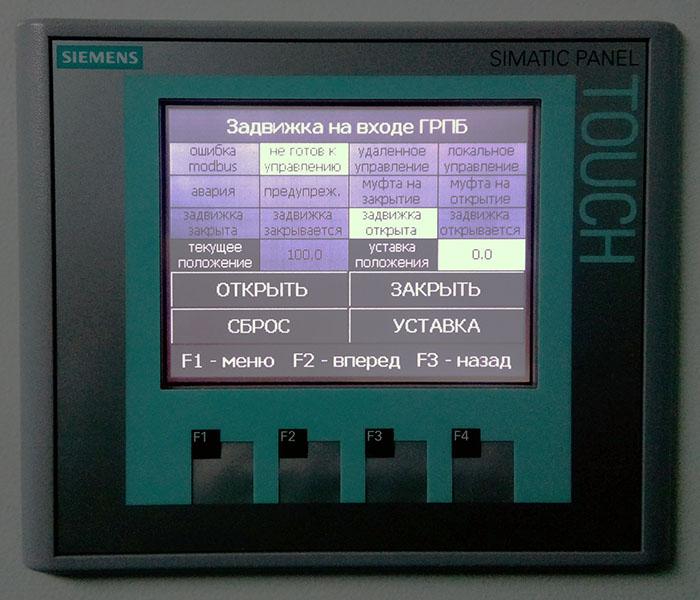ШАУКП - панель оператора