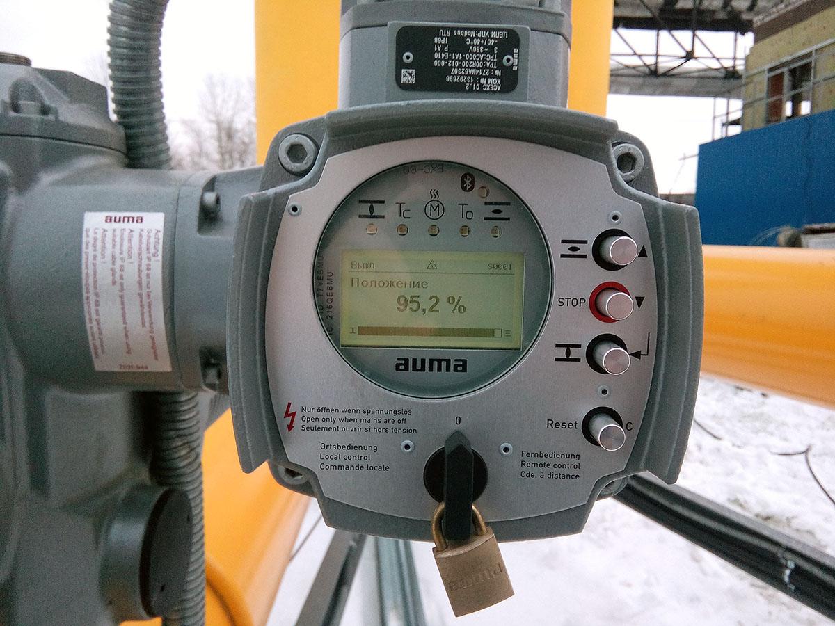 АСУ ТП РГ - задвижка на газопроводе AUMA 3