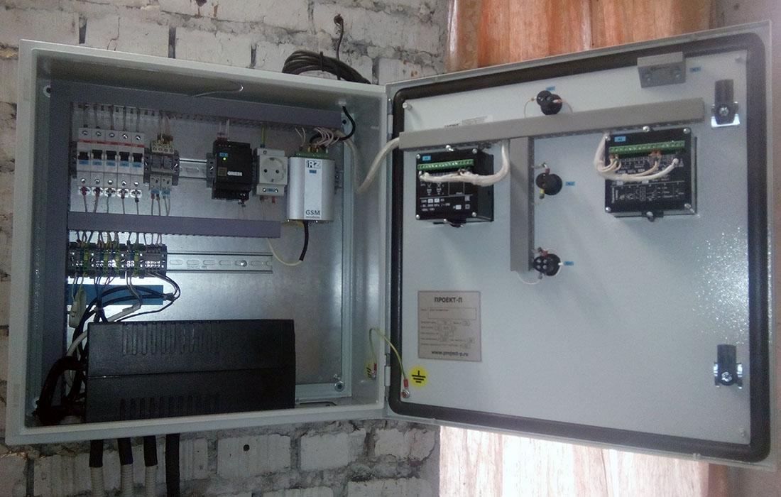 Система диспетчеризации водоснабжения - щит диспетчеризации 2