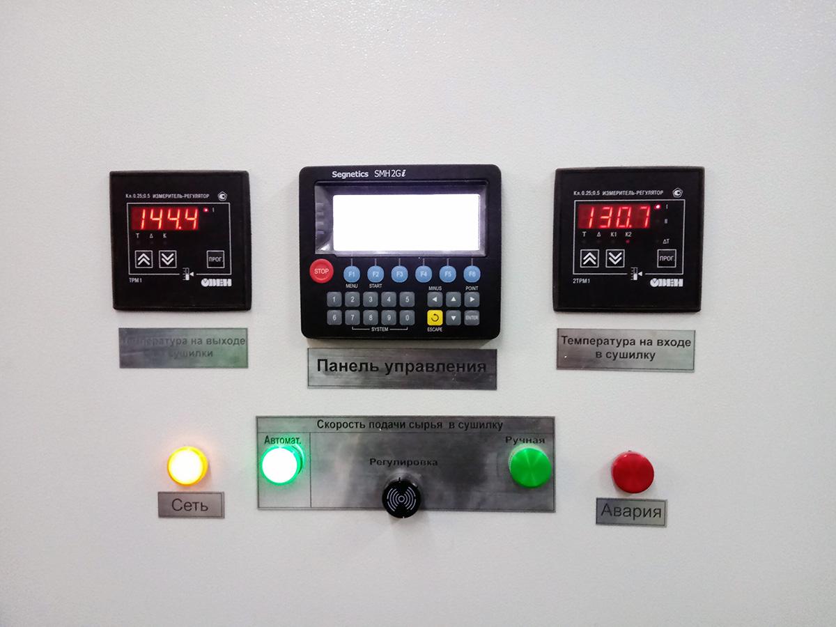 Автоматизация сушильной камеры для сушки пивной дробины - шкаф автоматики 3