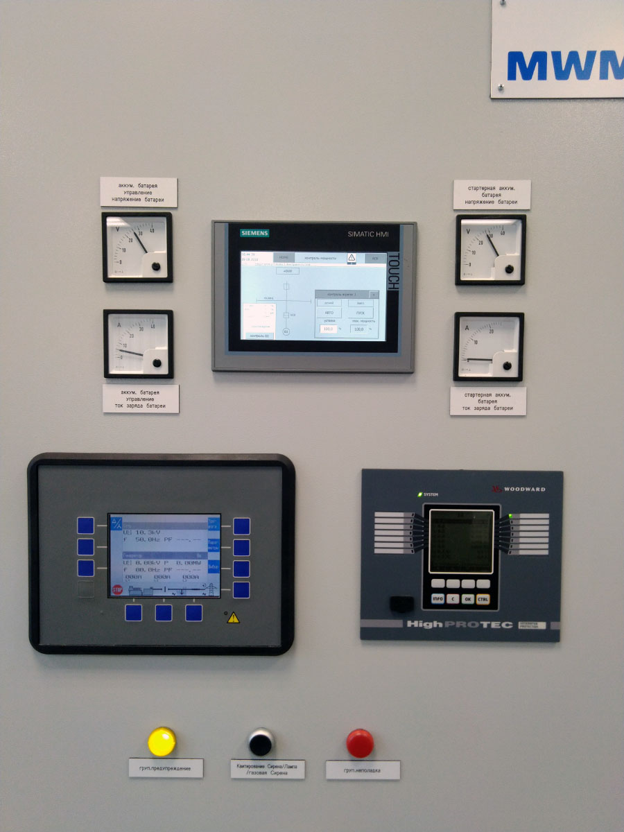Автоматизированная система управления мощностью газопоршневой электростанции - шкаф HAS