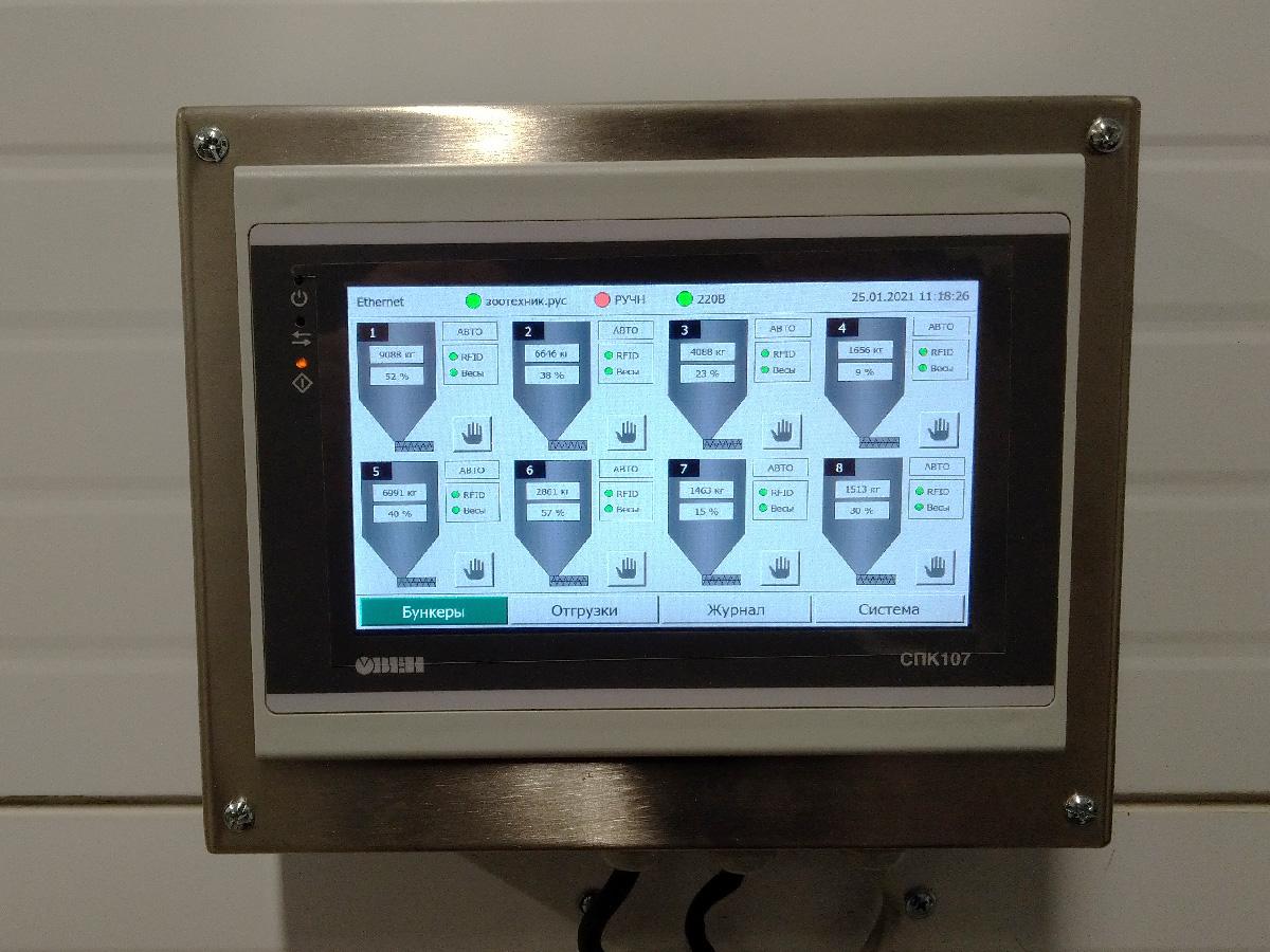 Автоматизация кормоцеха - пульт управления