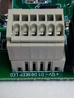 Клемма RFID